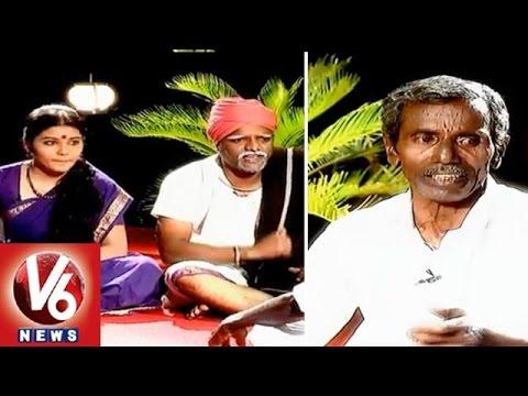 Janapadam with Jale Jangamayya fame folk singer Ramaswamy -...