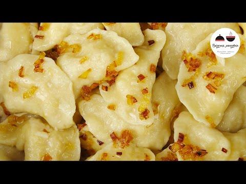 ВАРЕНИКИ С КАРТОШКОЙ   мой любимый рецепт  Potato Dumplings