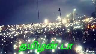 download lagu Aalaporan Tamilan Da Songs gratis