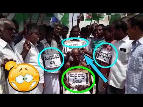 Variety Protest for AP Special Status | AP Bundh! | Congress | BJP | TDP | YSRCP | Mana Aksharam