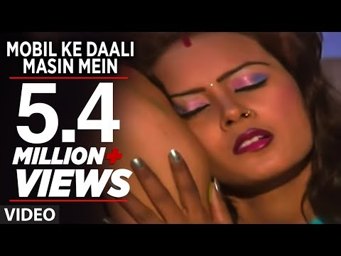 Mobil Ke Daali Masin Mein (Hot Bhojpuri Video) - Rang Dalwala...