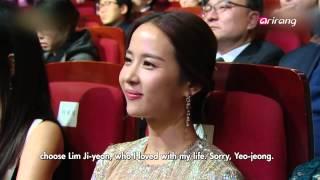 Showbiz Korea-THE BLUE DRAGON FILM AWARDS   청룡 영화제