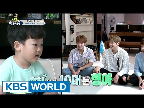 """Wanna One X Seol-Su-Dae, """"I'm your uncle today!"""" [The Return of Superman / 2017.08.13]"""
