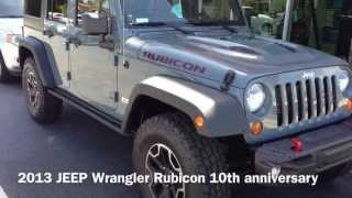 2013 JEEP WRANGLER Back Up Camera By NAVTV.com Los Angeles, CA