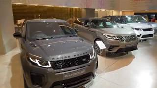 New Range Rover Reveal – Design Museum, London