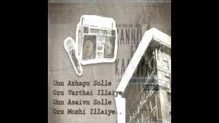 NEW MALAYSIAN TAMIL SONG 2014 | Kannil Ezhuthiya Kaaviyam | Shack Jenny feat. Raghav (Sweden)
