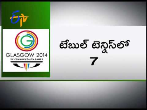 Glasgow 2014 : All Set For Start of Commonwealth Games