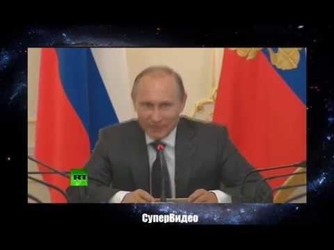 Путин жестко рекомендует закончить строительство, а уже потом отмечать