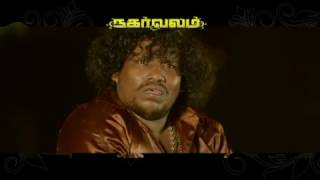 Nagarvalam - Official Fisrt Look Teaser