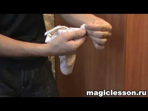 Секрет фокуса с платком