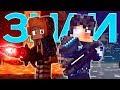 ЗНАЙ Майнкрафт Клип Анимация На Русском Just So You Know Minecraft Song Animation RUS mp3