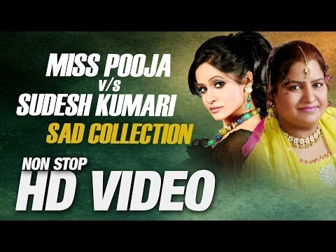 Miss Pooja Vs Sudesh Kumari | Super Hit Non Stop Sad Songs 2014 video
