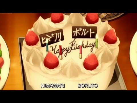 Extrait - Naruto célèbre l'anniversaire de Boruto et Himawari - VOSTFR thumbnail