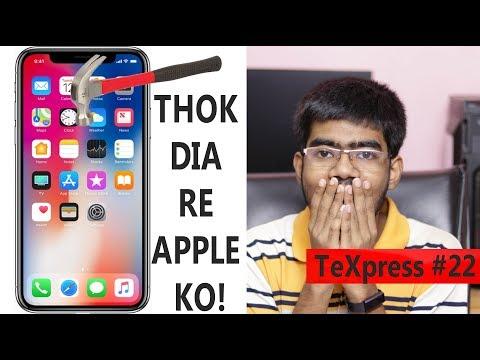 Xiaomi Mi 6C with New Xiaomi Processor | Samsung Trolls Apple | Tech News Hindi