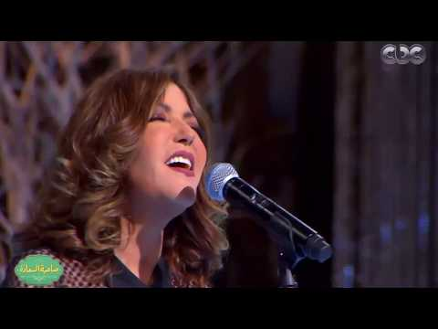Samira Said - Leelmak Enta | 2017 | سميرة سعيد - لعلمك انت - برنامج صاحبة السعادة