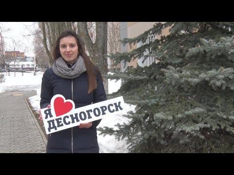 Десна-ТВ: День за днём от 26.03.2018