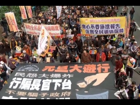 New Year Protest Against Hong Kong's Beijing-Backed Leader