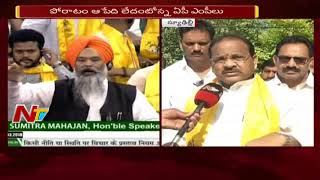 TDP MP Thota Narasimham Face to Face || No Confidence Motion