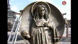 Горельефы Храма Христа Спасителя станут бронзовыми.avi
