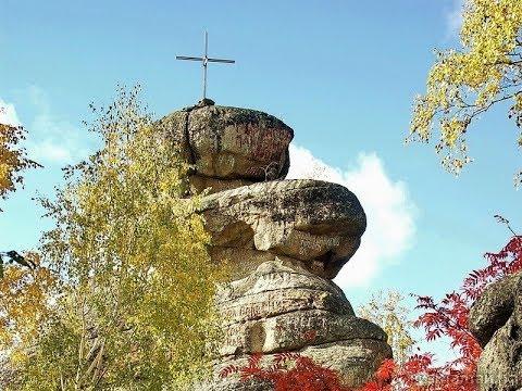Белокуриха, гора Церковка. Природа Алтая.