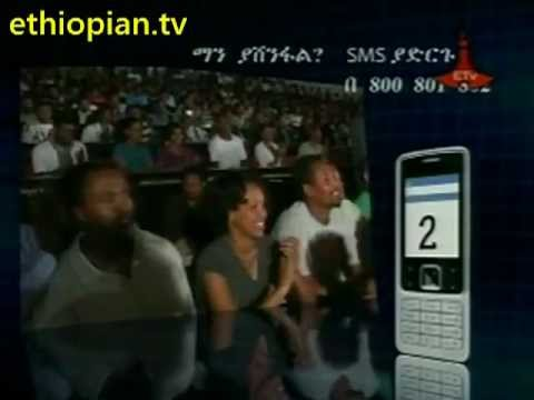 Ethiopian Idol,  Saturday, September 10, 2011 - Clip 2 of 4