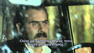 KARADAYI - ΚΑΡΑΝΤΑΓΙ 2 ΚΥΚΛΟΣ ΕΠΕΙΣΟΔΙΟ 49 (DVD 13) PROMO 4 GREEK SUBS