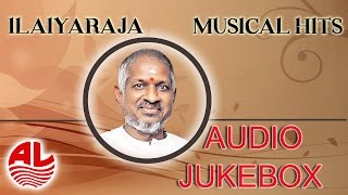 Ilayaraja's || Evergreen Hits Telugu Jukebox ||