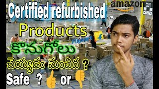 What is certified refurbished, Unboxed ? | should you buy a refurbished Mobile's, laptops telugu
