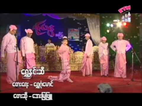 Aye Mya Phyu & Friends - Shwe Hninn Si Music Videos