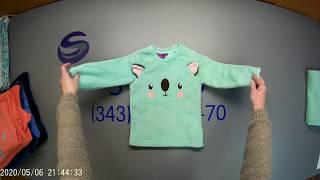Д 515. Уп № 35 (2020). Пижамы детские (сток) Германия. С/ст 224 рубля за единицу