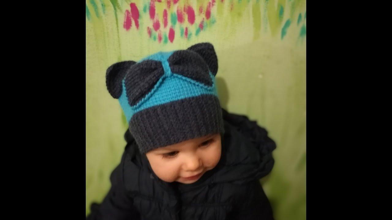 Вязание шапочки на 6 месяцев девочки 83