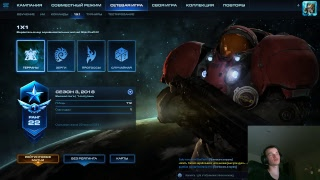 StarCraft 2 - Terran ML EU 5600