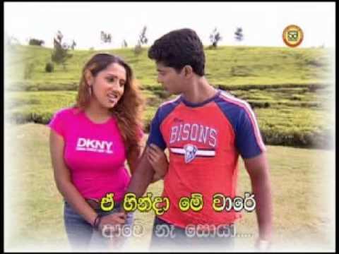 New Sinhala  Song video