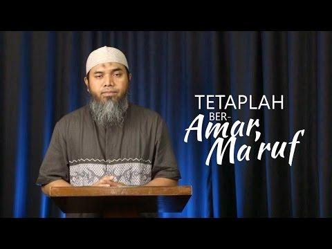 Serial Aqidah Islam 67: Tetaplah Beramar Ma'ruf - Ustadz Afifi Abdul Wadud
