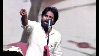 FULL SPEECH : రాజముండ్రి లో రెచ్చిపోయిన పవన్ కళ్యాణ్...Pawan Kalyan Emotional Speech In Rajahmundry