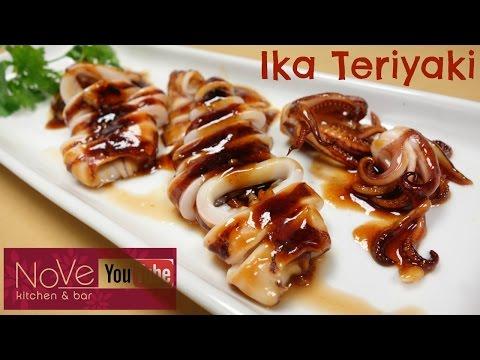 Ika Teriyaki - How To Make Sushi Series