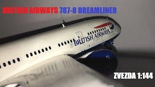 British Airways 787-8 Dreamliner