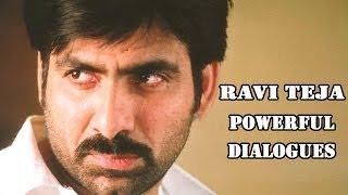 Ravi Teja Powerful Dialogues || Ravi Teja Trend Setting Dialogues
