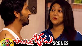 Vaibhav Staring at an Aunty   Pandavullo Okkadu Telugu Movie Scenes   Sonam Bajwa   Mango Videos