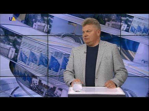 Вадим Кривенко - о росте ВВП Украины согласно бюджету-2019