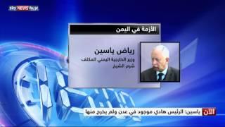 اليمن: طالبنا الخليج ومصر بالتدخل عسكريا