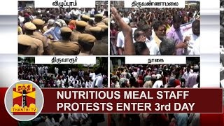 Nutritious meal staff protests enter 3rd Day Across Tamil Nadu | Thanthi TV