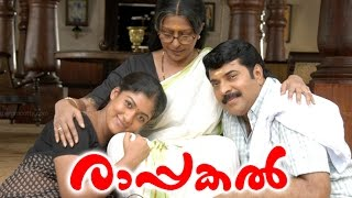 Malayalam Full Movie Rappakal | Full HD - Watch Youtube