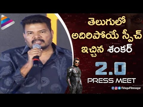 Director Shankar SUPERB Telugu Speech | 2.0 Movie Press Meet | Rajinikanth | Akshay Kumar |AR Rahman
