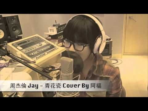 Jay -  cover by  Music Videos