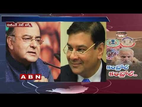 Political Parties Demands to Control ED IT offices for 6 months | ABN Telugu