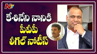 YCP Leader PVP Sends Legal Notice To Kesineni Nani Over His Tweets