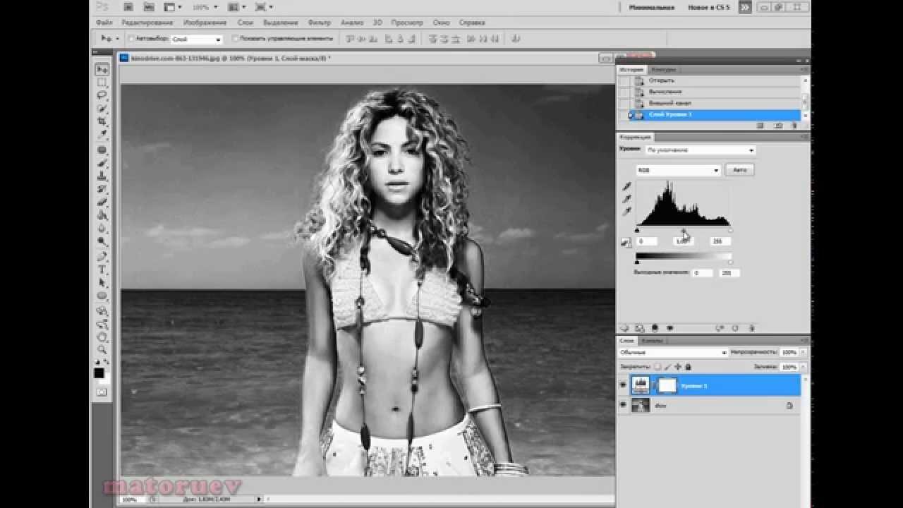 Как сделать черно-белое фото 3d