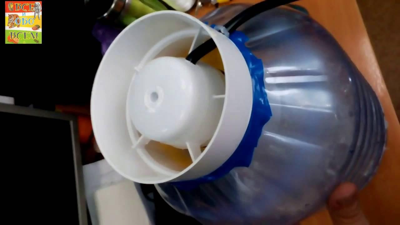 Кондиционер своими руками из пластиковых 99