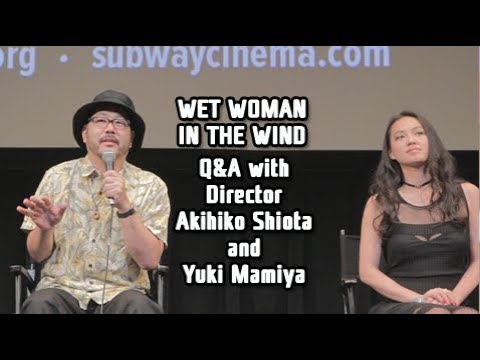 NYAFF 2017 - WET WOMAN IN THE WIND Q&A With Director Akihiko Shiota And Actress Yuki Mamiya
